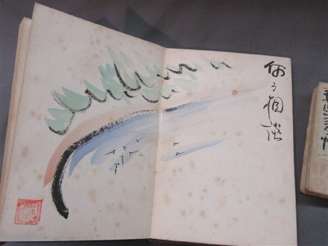 Two (2) K. Shiokawa Painting Books - 3
