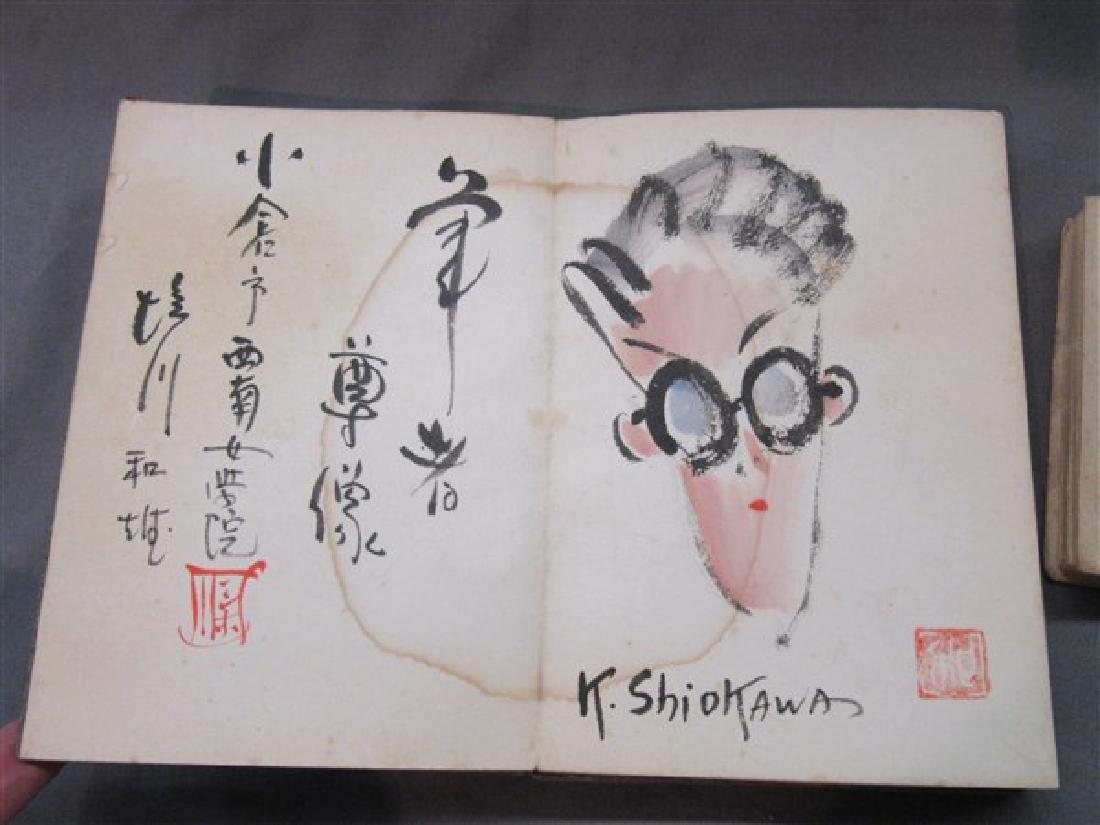 Two (2) K. Shiokawa Painting Books - 4