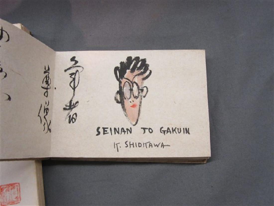 Two (2) K. Shiokawa Painting Books - 5