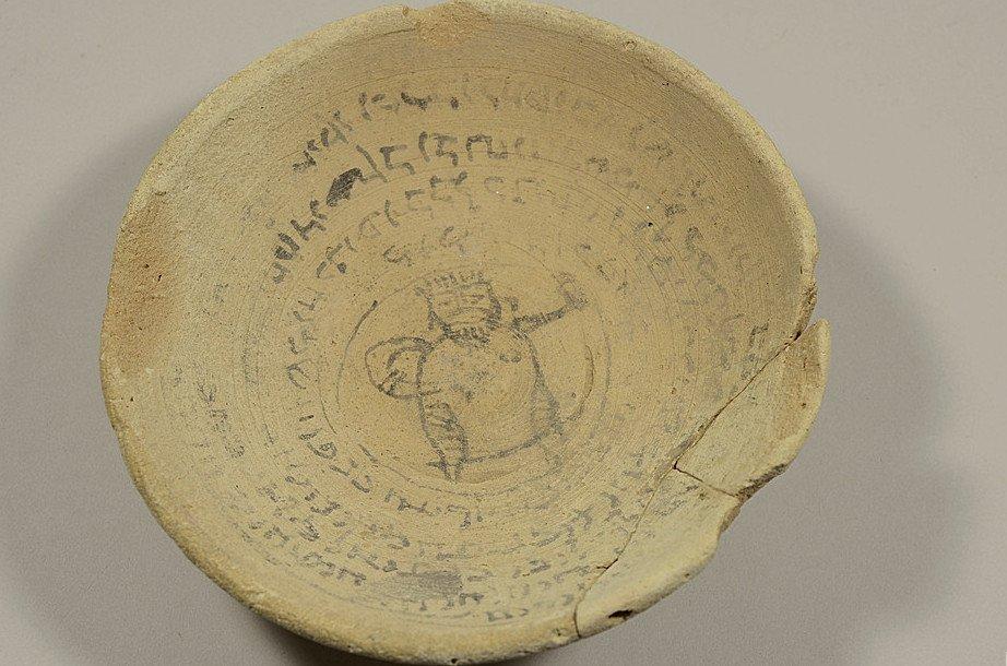 Aramaic Terracotta Incantation / Devil Trap / Magic - Jul 27