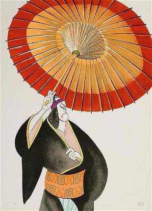 Prints Albert Hirschfeld (1903-2003), THE