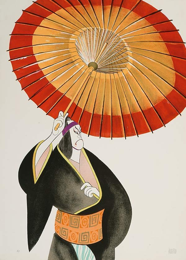 1015: Prints Albert Hirschfeld (1903-2003), THE
