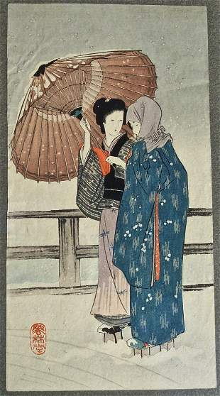 HI QUALITY VINTAGE SIGNED JAPANESE WOOD BLOCK IN COLORS