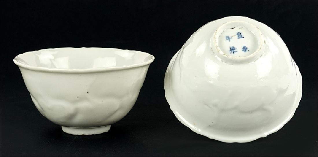 A Pair of Chinese Porcelain Tea Bowls.