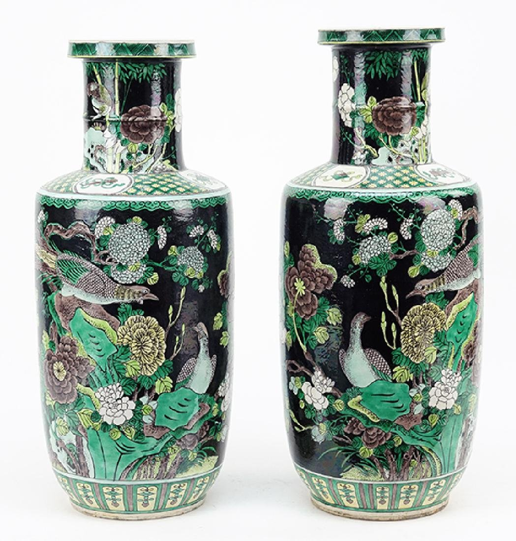 A Pair of Chinese Famille Noir Porcelain Vases.