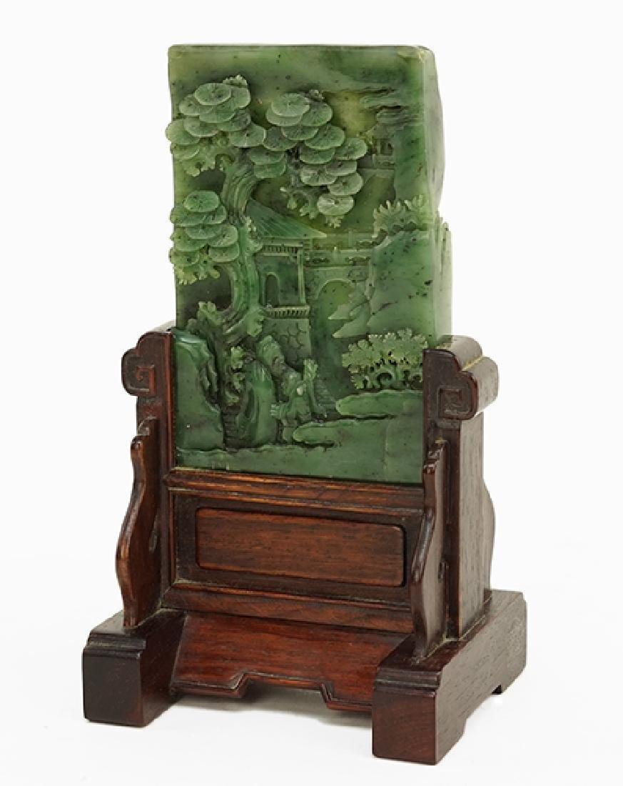 A Spinach Nephrite Jade Table Screen.