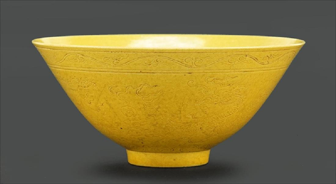 A Chinese 19th Century Yellow Glazed Porcelain Bowl.