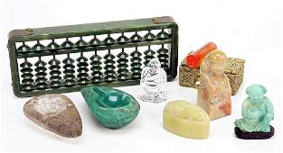 A Collection of Chinese Carved Stone Articles.