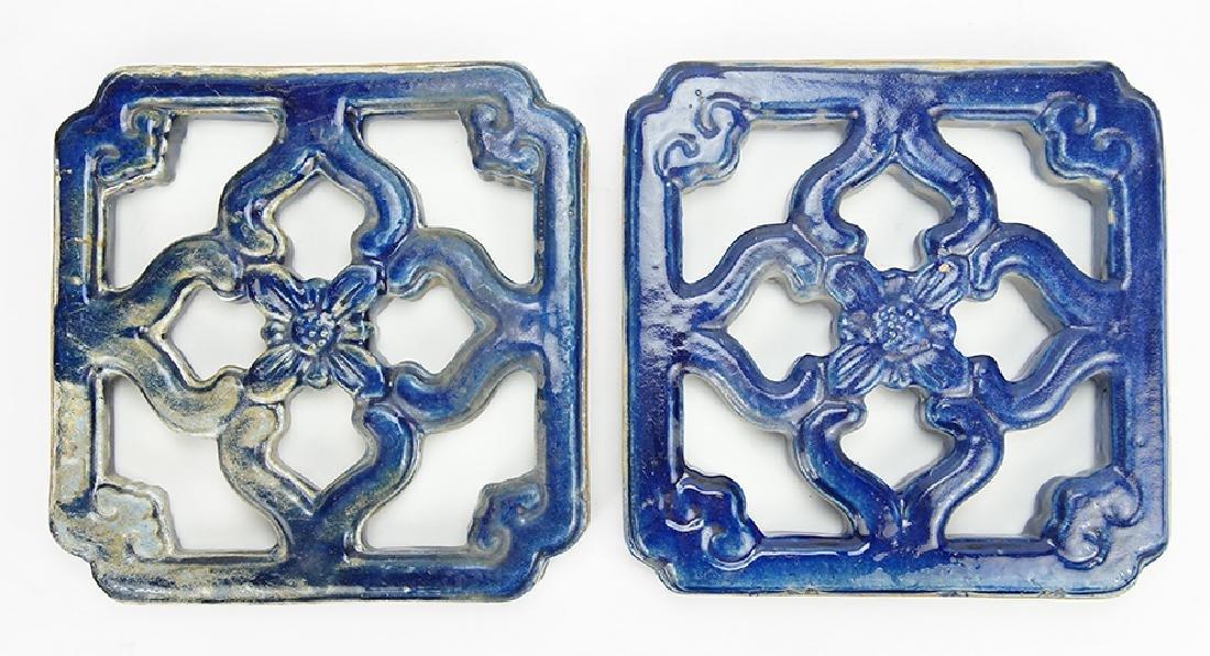 A Set of Five Cobalt Glazed Ceramic Decorative