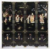 A Chinese FourPanel Screen