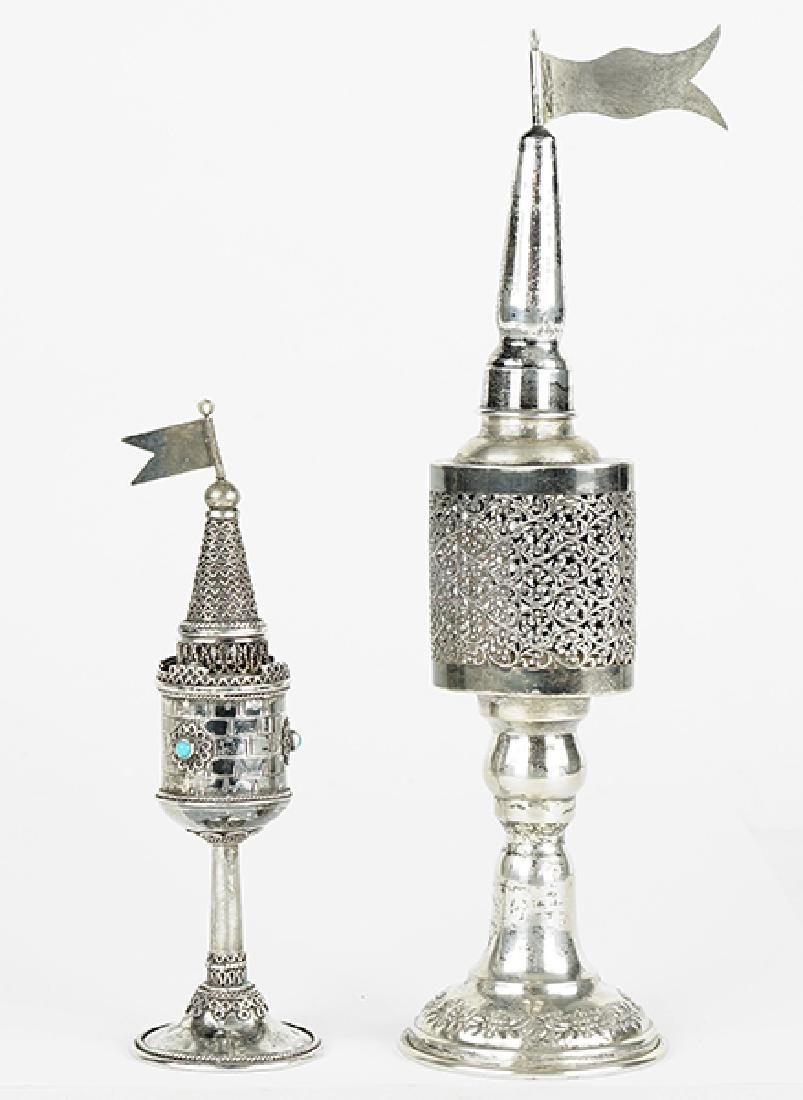 An Israeli Sterling Silver Spice Tower.