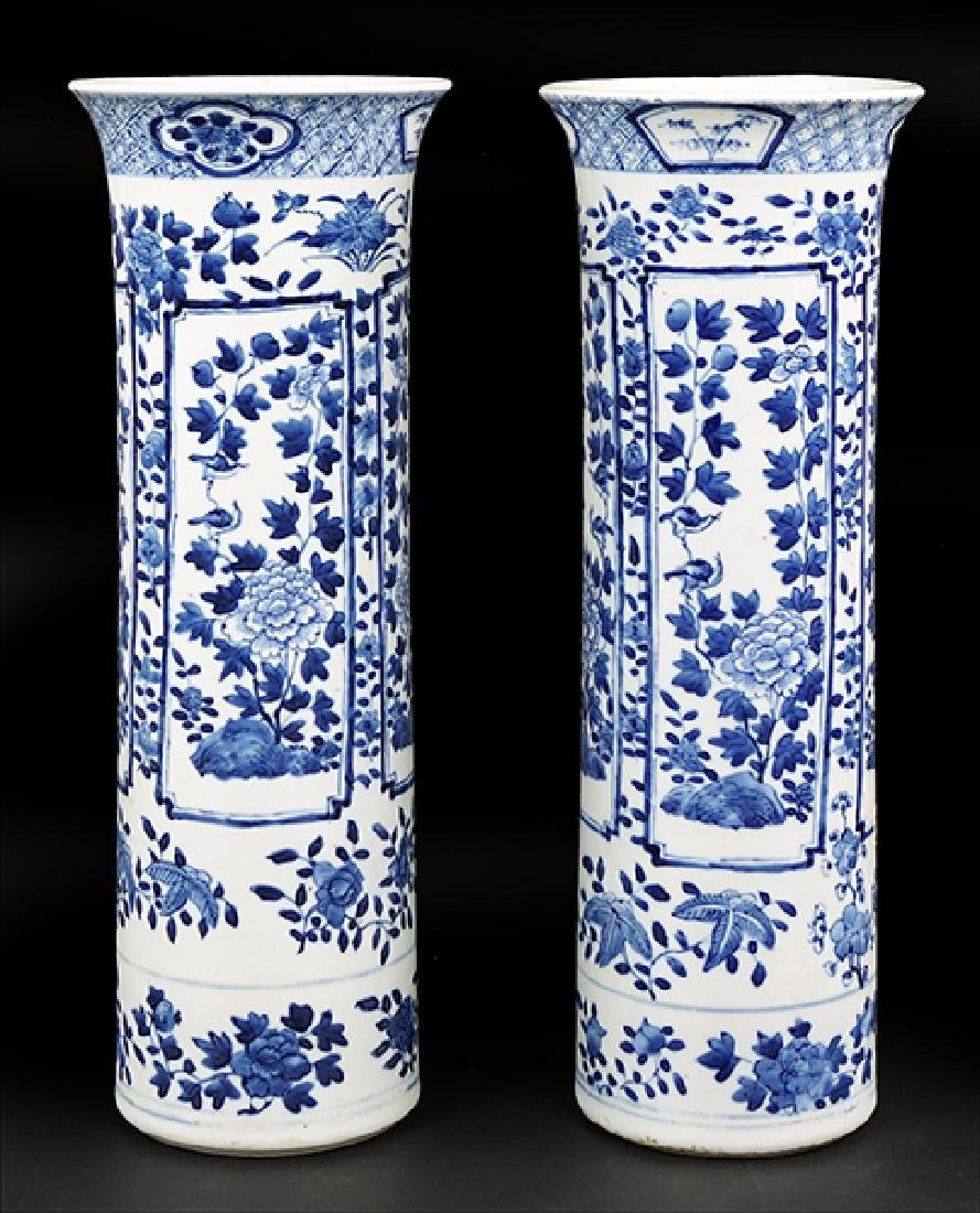 A Pair of Qing Dynasty Blue and White Porcelain