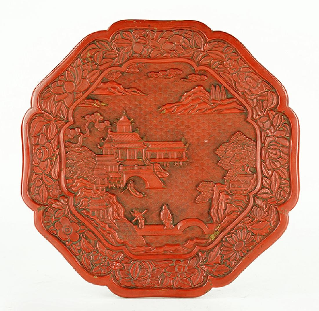 A Chinese Cinnabar Charger.