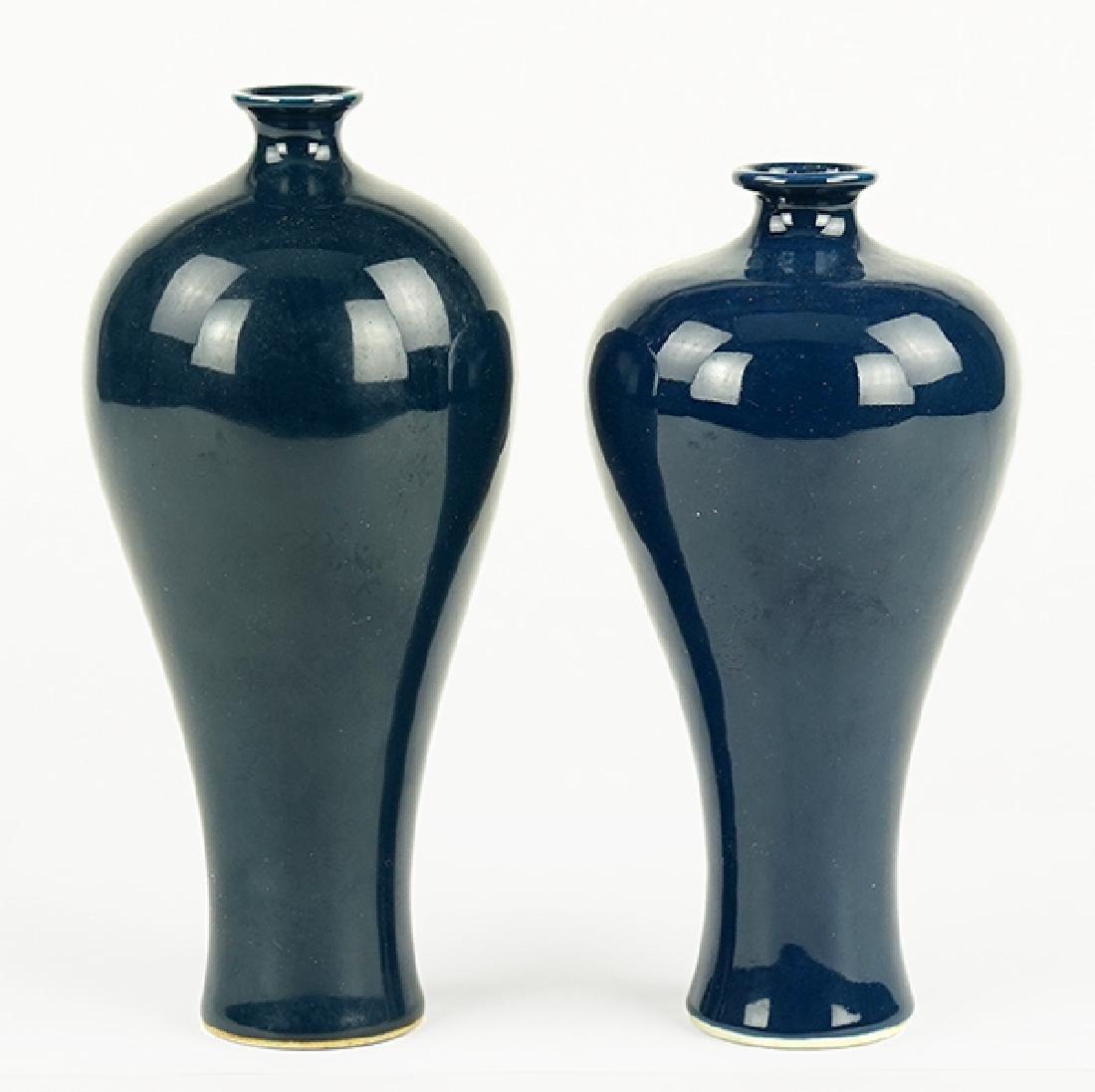 Two Cobalt Glazed Meiping Vases.