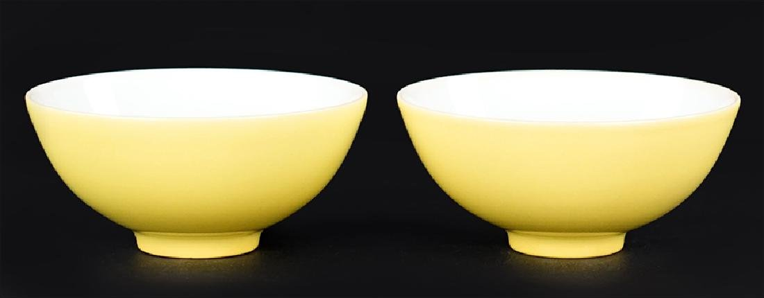 A Pair of Chinese Yellow Glazed Porcelain Cups.