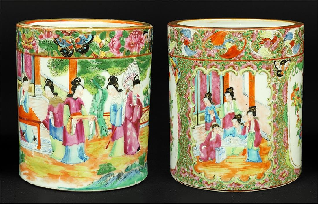 Two Chinese Porcelain Brush Pots.