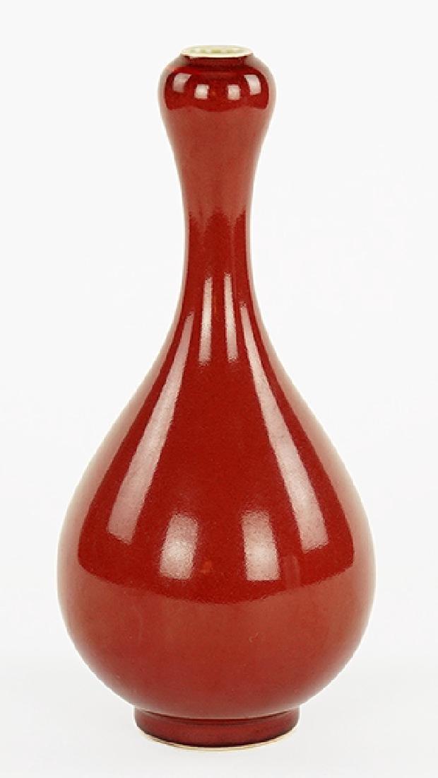 A Chinese Sang de Boeuf Garlic Mouth Vase.