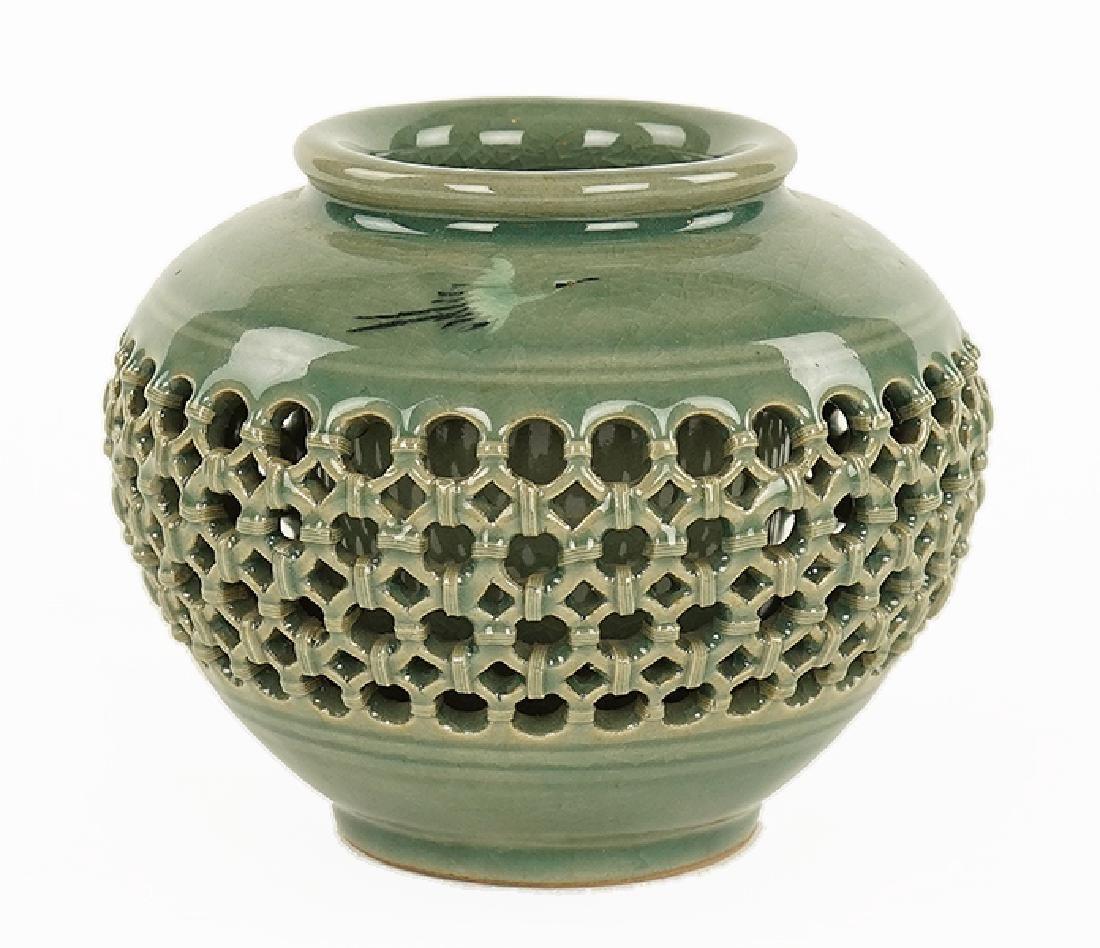 A Korean Celadon Glazed Bowl.