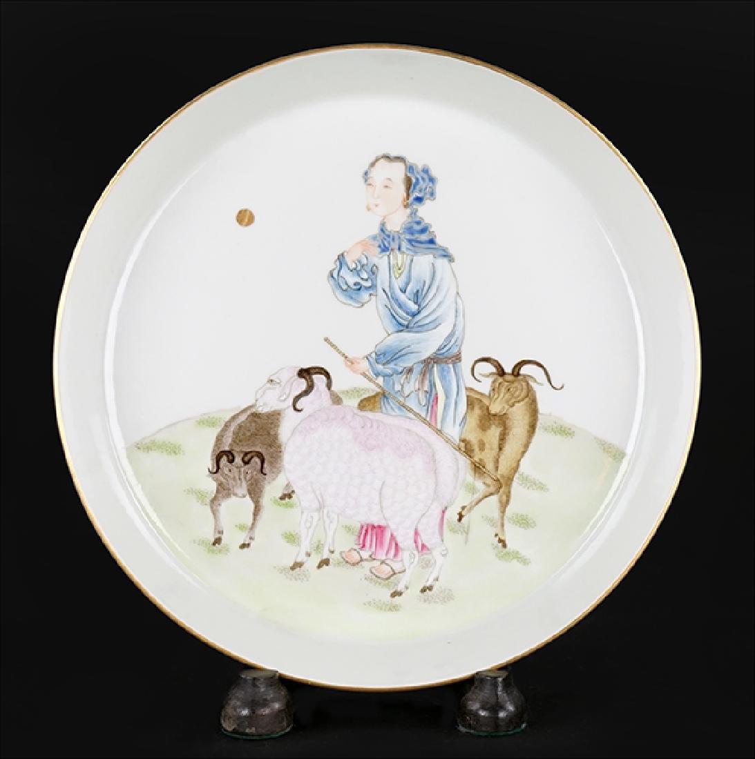 A Chinese Enameled Porcelain Shallow Dish.