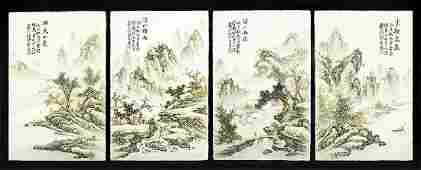 A Set of Four Chinese Republic Style Painted Porcelain