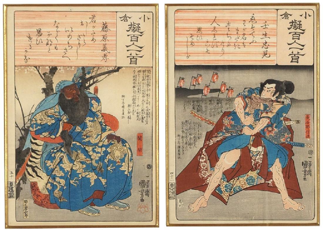 Utagawa Kuniyoshi (Japanese, 1797-1861) Ogura Nazoraye
