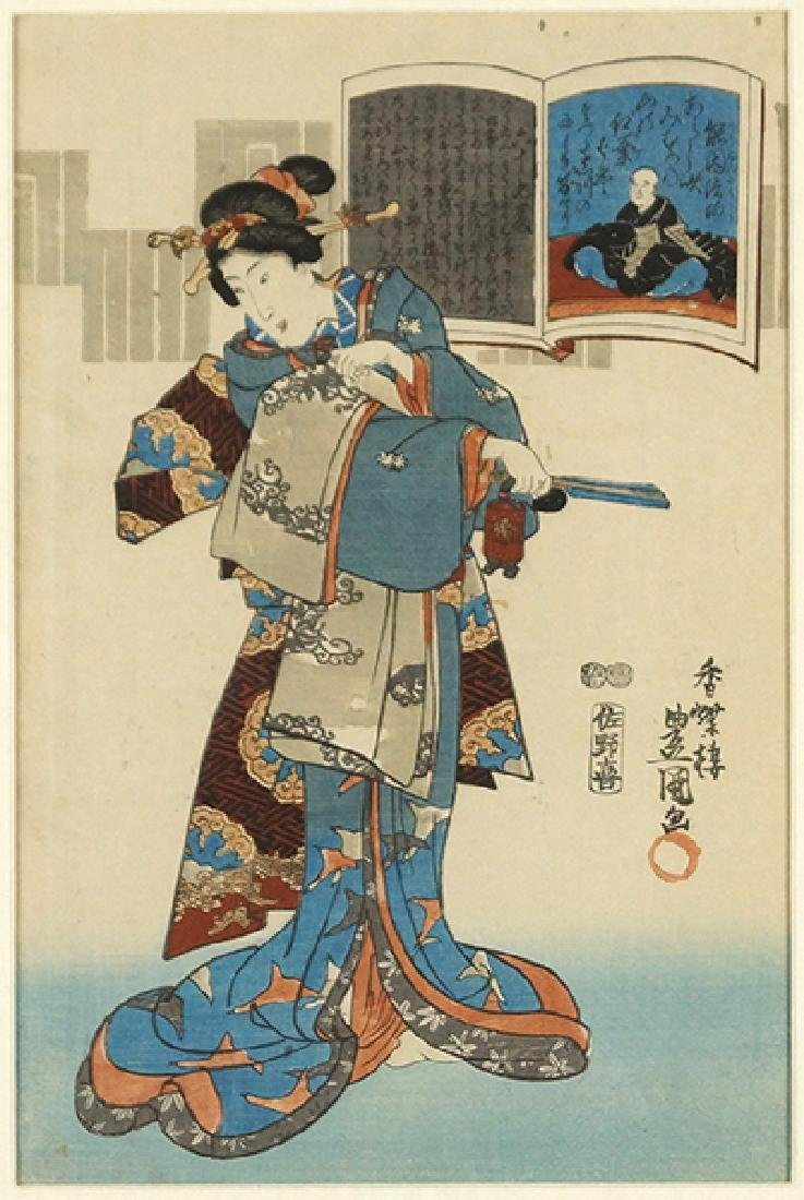 Toyokuni (Japanese, 19th Century) Actor with a Fan.
