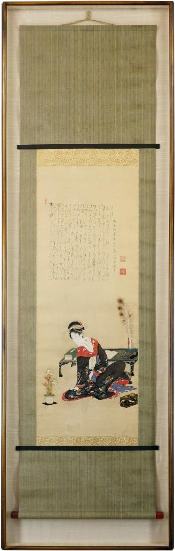 Artist Unknown (Chinese, 19th/20th Century) A Hand