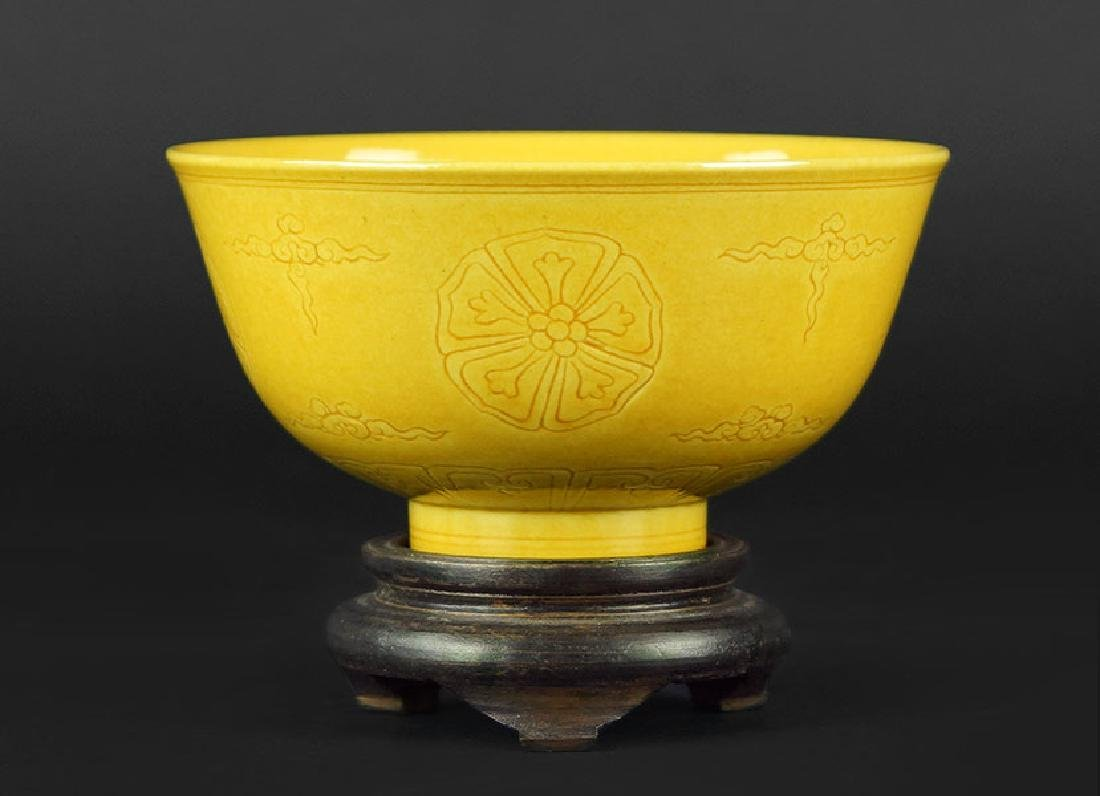A Chinese Yellow Glazed Porcelain Bowl.