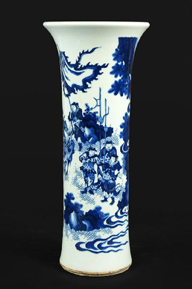 A Chinese Blue and White Porcelain Trumpet Vase.