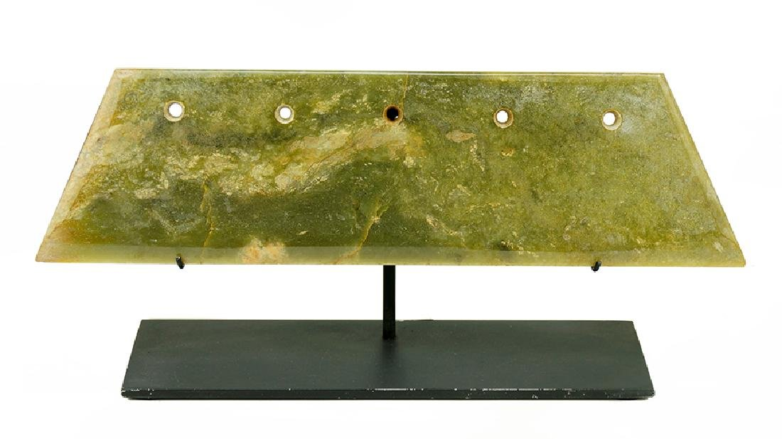 A Chinese Jade Knife Blade.