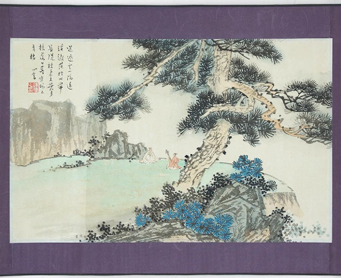 Attributed to Pu Ru (Chinese, 1896-1963) Landscape with