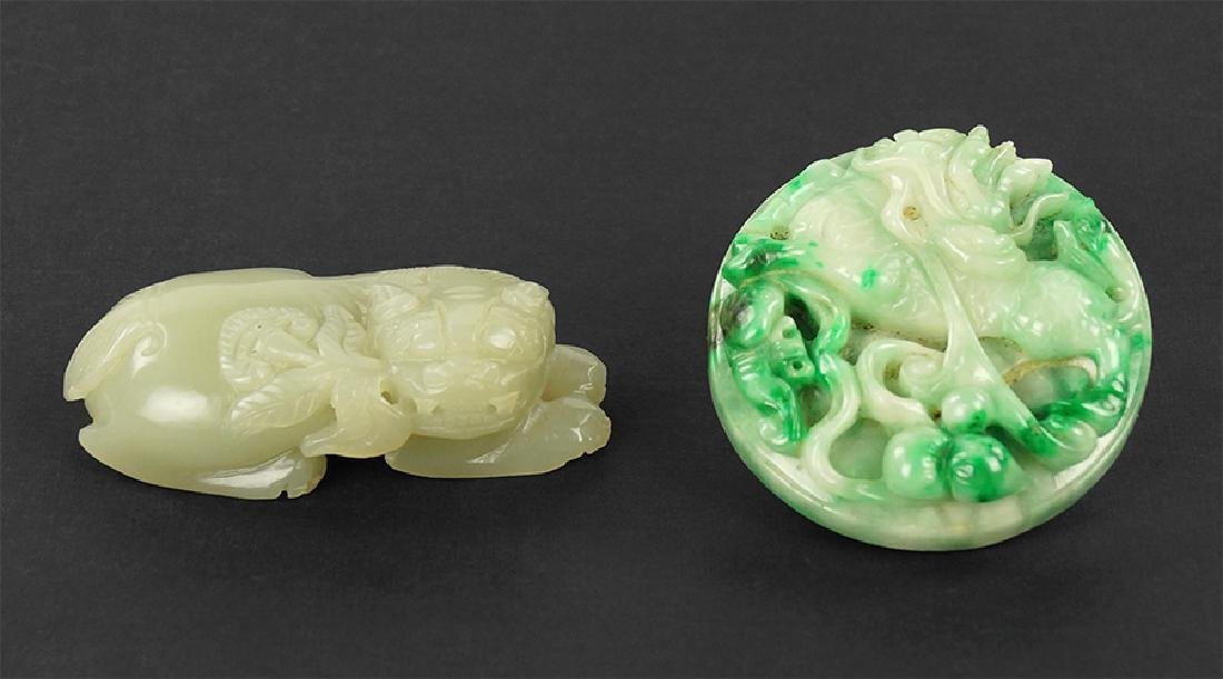 A Chinese Carved Jade Chilong Form Pendant.