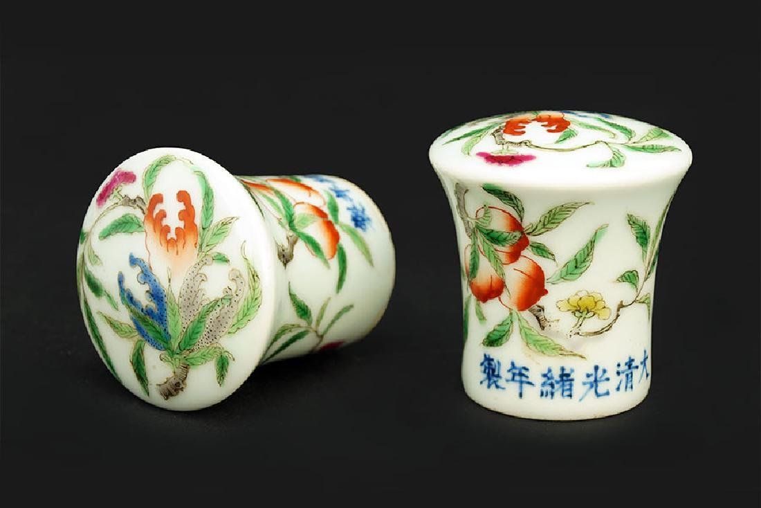 A Pair of Chinese Porcelain Scroll Ends / Knobs.