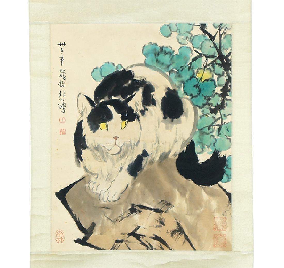 Xu Beihong (Chinese, 1895-1953) A Cat.