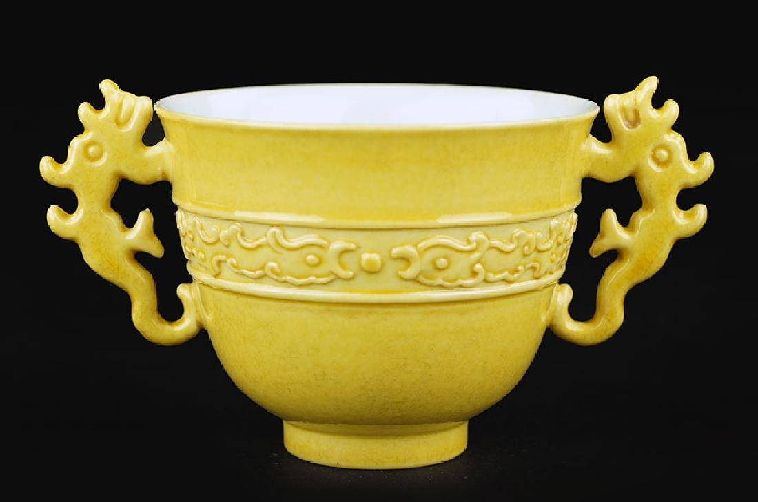 A Chinese Imperial Yellow Glazed Porcelain Wine Cup.