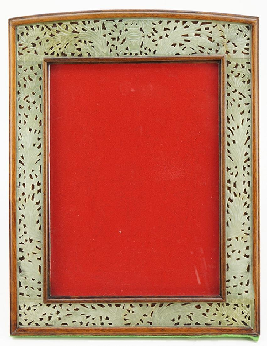 A Chinese Reticulated Green Quartz Picture Frame.
