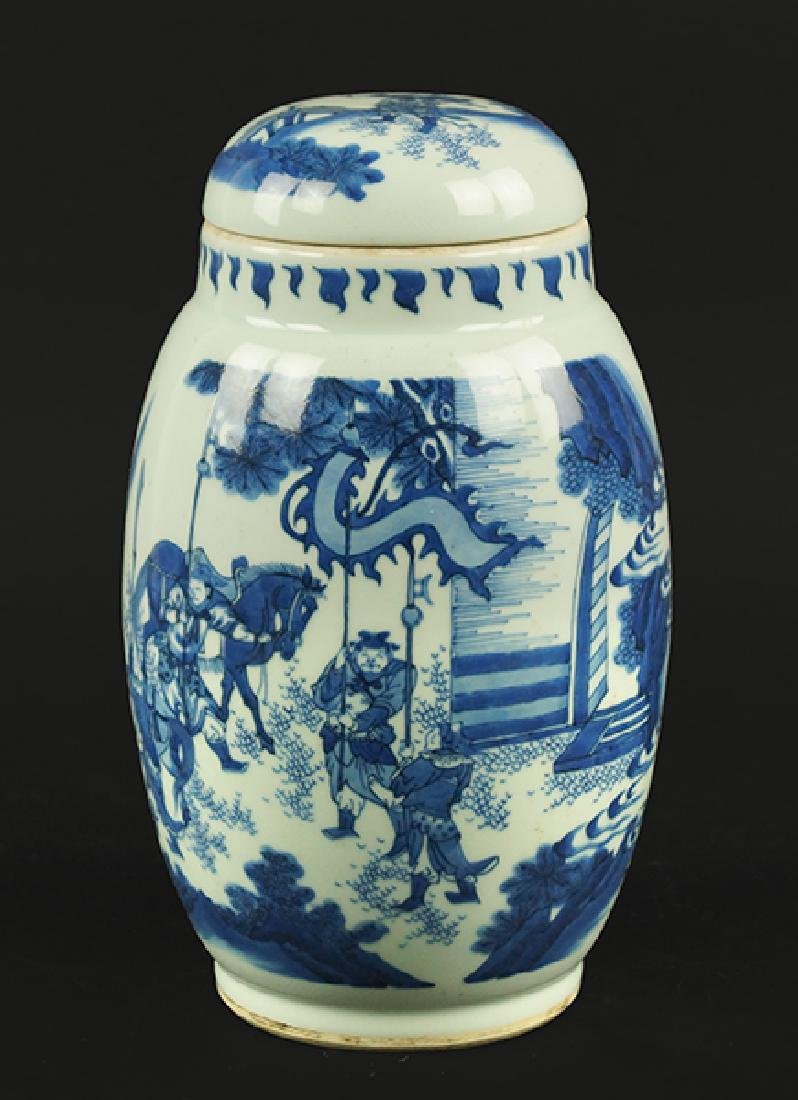 A Chinese Blue and White Porcelain Jar.