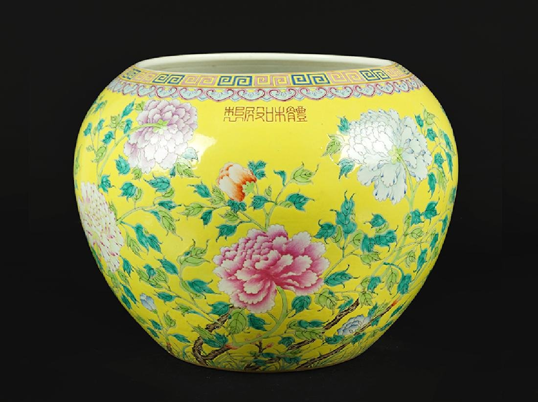 A Chinese Famille Jaune Fish Bowl.