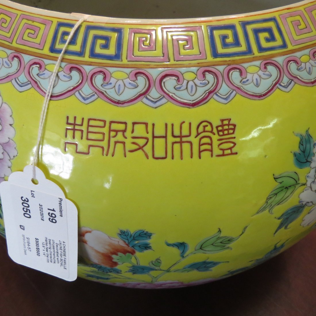 A Chinese Famille Jaune Fish Bowl. - 3
