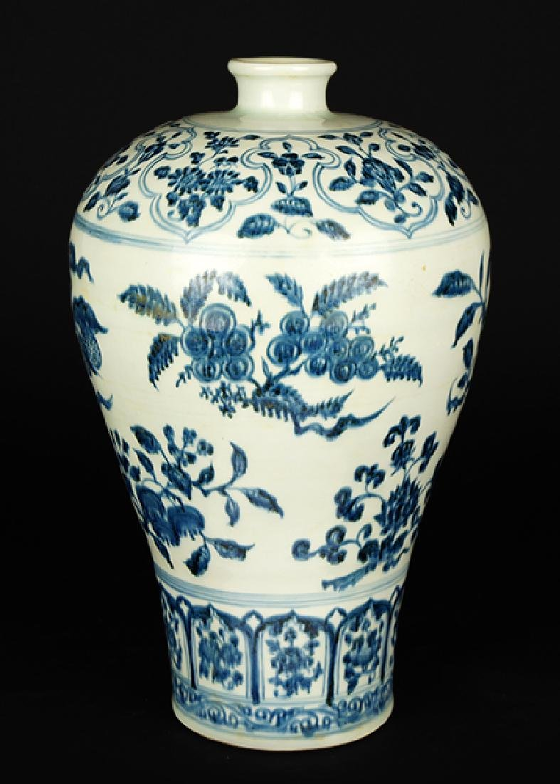 A Chinese Blue and White Porcelain Meiping Vase.