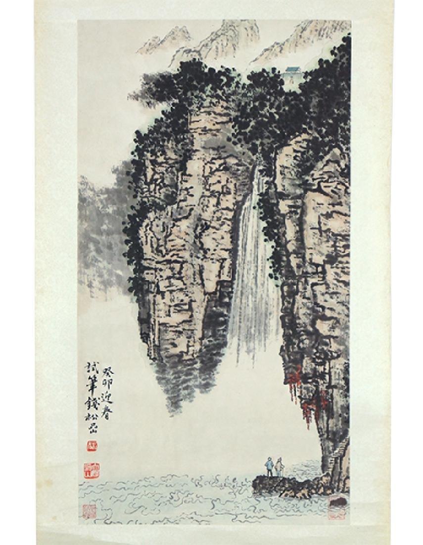 Qian Songyan (Chinese, 1899-1985) Mountain Landscape
