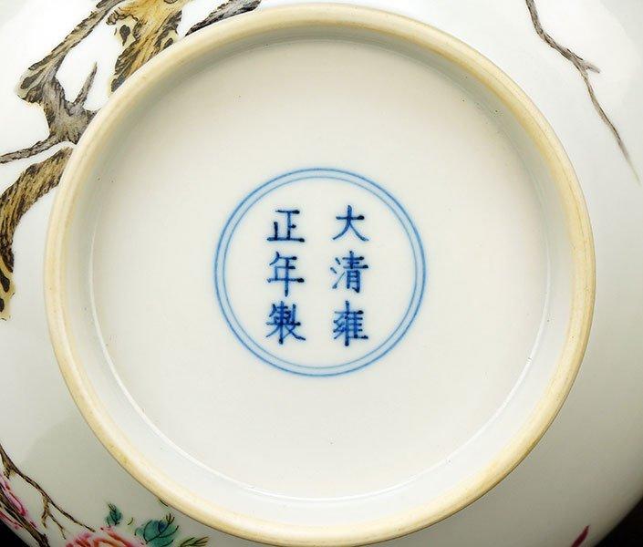 A Chinese Famille Rose Porcelain Bottle Vase. - 2