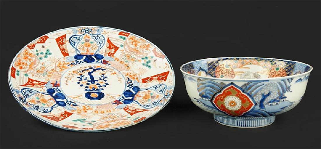 A Japanese Imari Porcelain Bowl.