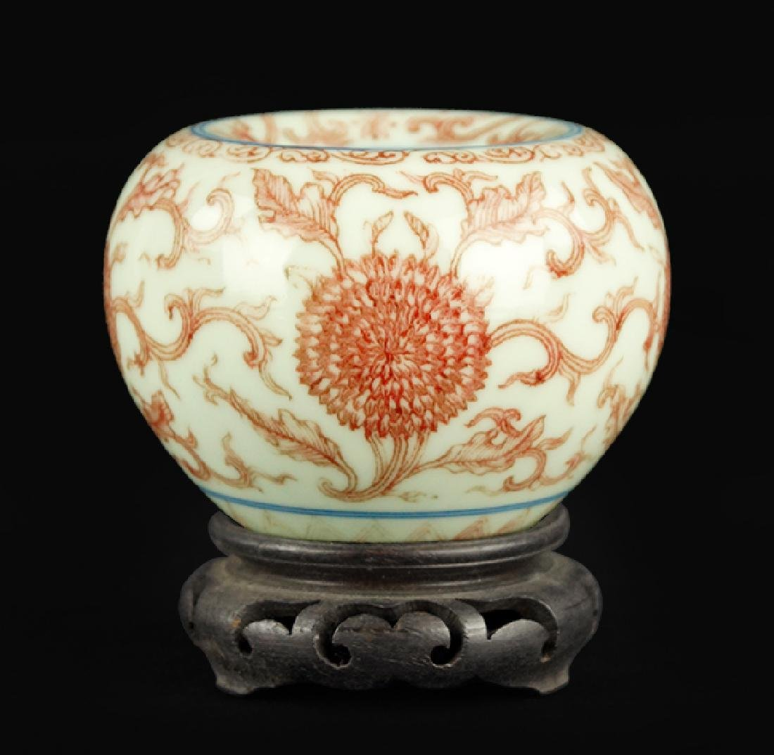 A Chinese Porcelain Pot.