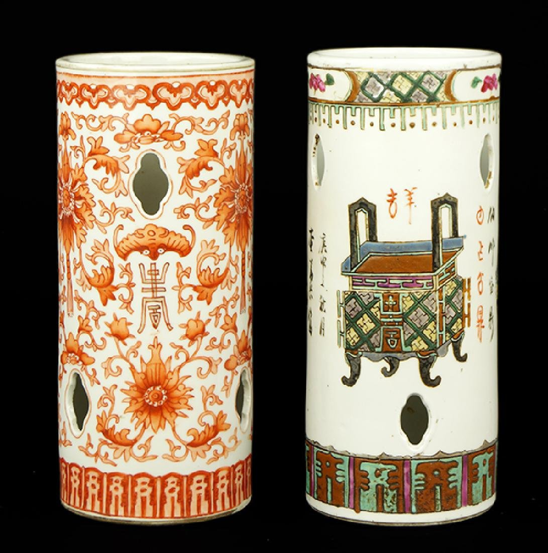 Two Chinese Porcelain Hat Stands.