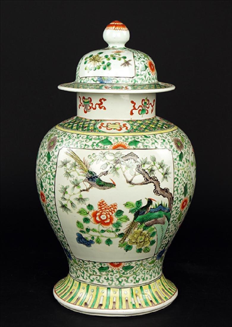 A Chinese Famille Verte Porcelain Ginger Jar.