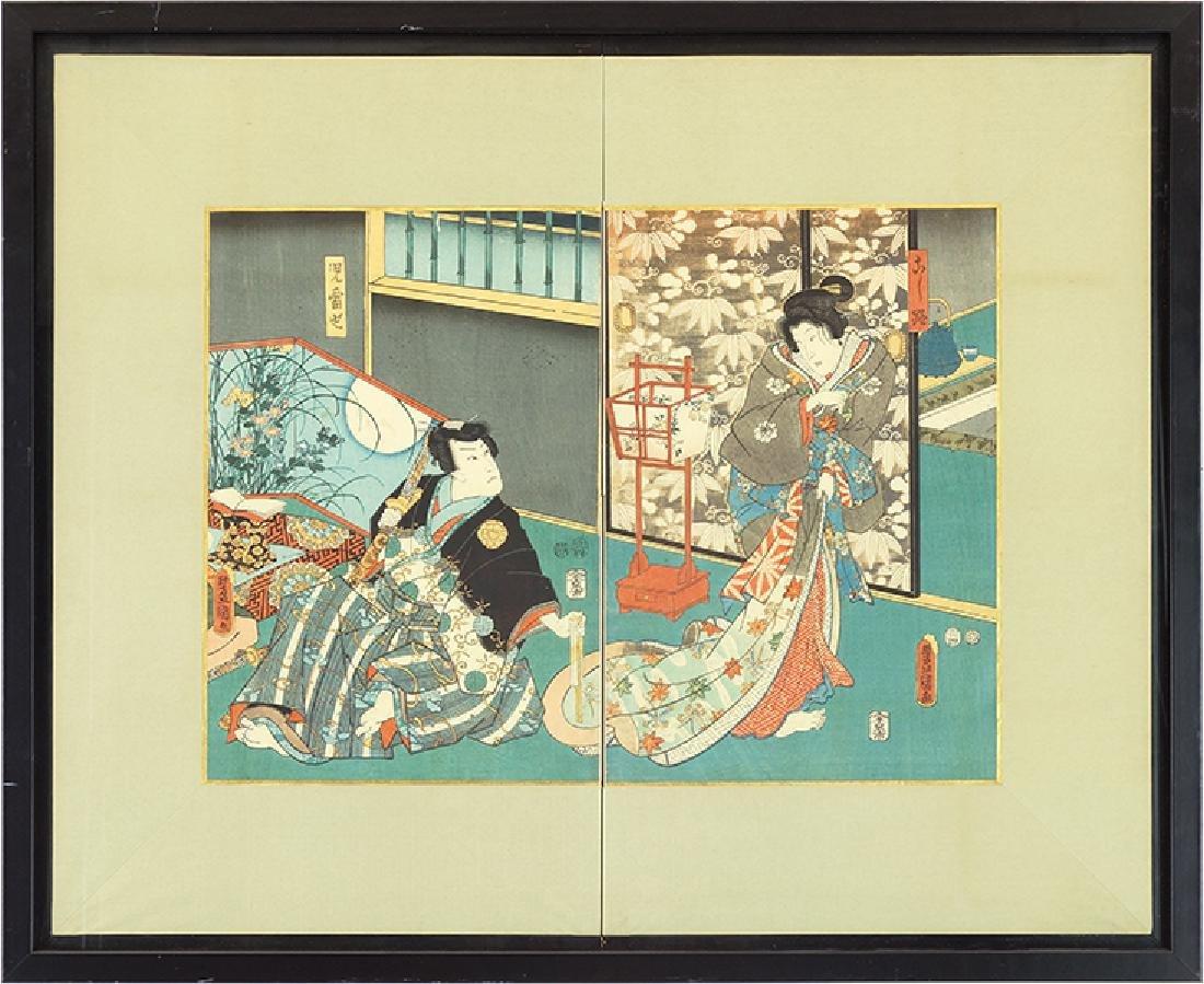 Utagawa Toyokuni (Japanese, 1786-1865) A Samurai and a
