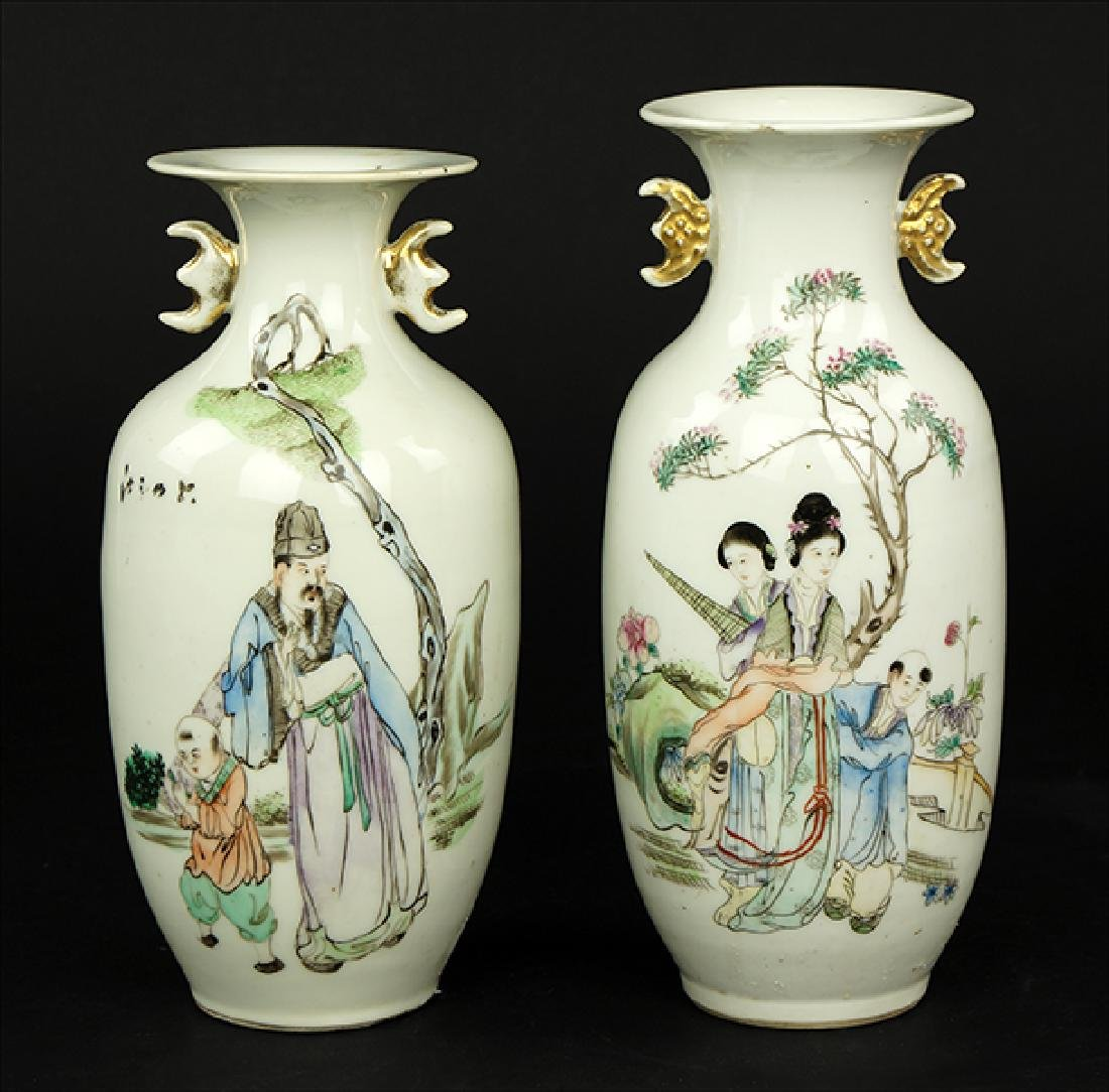 Two Chinese Famille Rose Porcelain Vases.
