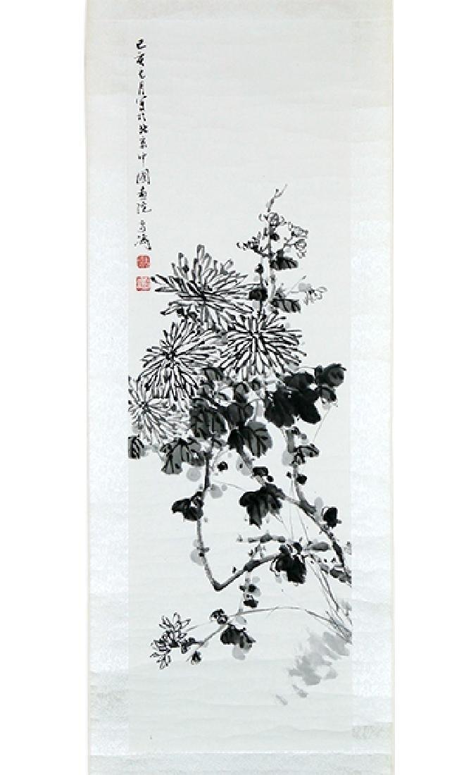 Wang Xuetao (Chinese, 1903-1984) Flowers.