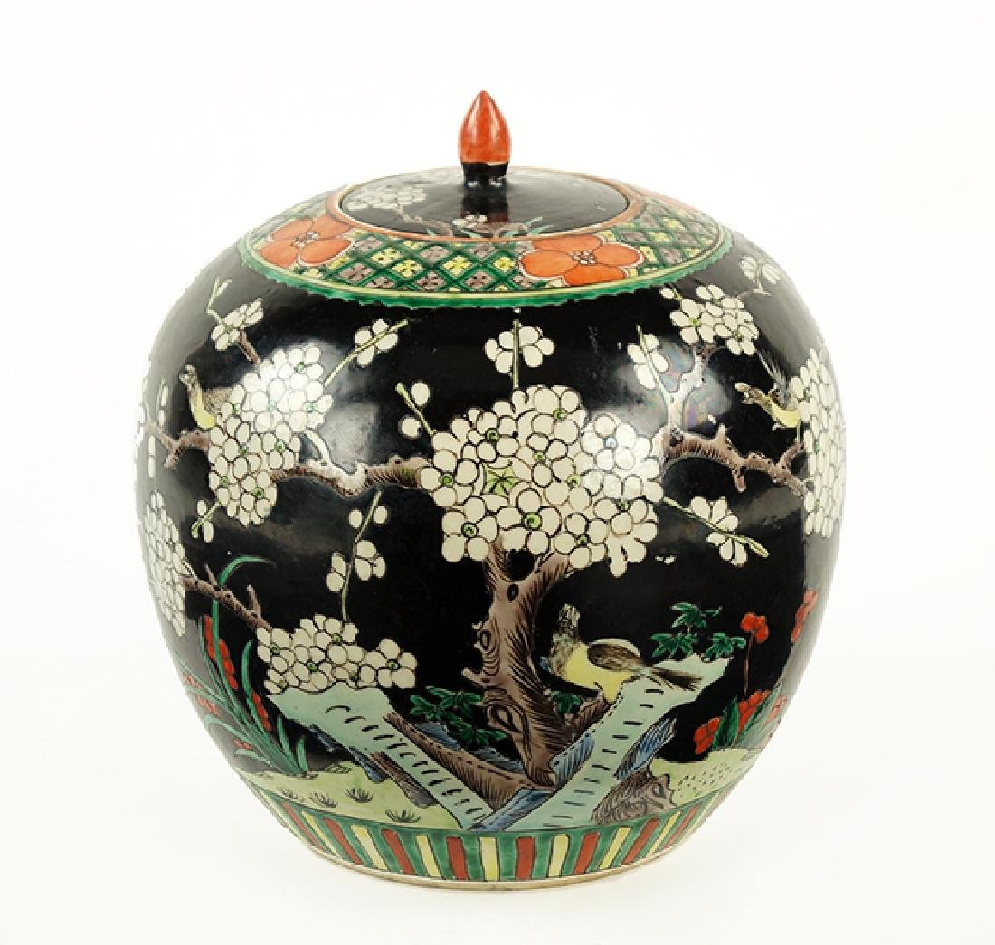 A Chinese Famille Noir Ginger Jar.